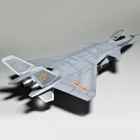 小号手拼装飞机模型组装中国J20歼击机 1/144歼20威龙隐形战斗机