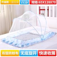 婴儿蚊帐宝宝纹帐无底可折叠新生儿童小孩床防蚊蒙古包罩