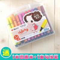 水彩笔套装儿童幼儿园小学生用可水洗36色初学者手绘画画笔安全24色宝宝画笔套装水采笔绘画