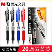 晨光按动中性笔K35笔芯0.5黑蓝红签字笔医生处方碳素笔教师专用红笔学生用考试用品韩国小清新可爱批发水性