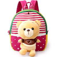 韩版卡通儿童书包幼儿园男女童小孩宝宝包包可爱双肩背包毛绒公仔 玫红小熊 新款