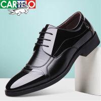 【限时特价】卡帝乐鳄鱼男士商务正装皮鞋系带日常办公正品