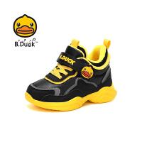 【6.1-6.8抢购价:109元】B.Duck 小黄鸭童鞋男童棉鞋新款男孩保暖时尚学生儿童潮鞋