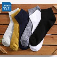 真维斯男装 春装新款 简洁大方净色特织短袜
