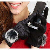 兔毛秋冬季保暖加厚电容屏韩版款手机触摸屏女士手套开车