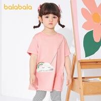 【3件5折价:53】巴拉巴拉童装女童小童宝宝短袖T恤夏装简约时尚儿童上衣