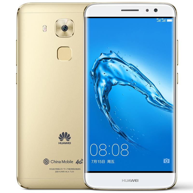 华为G9 Plus 移动全网通版 4G手机高清大屏!长续航!骁龙芯片!