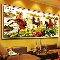 十字绣成品马到成功八骏图奔腾彩马1.9米2.5米3米客厅画 3米 300*100cm