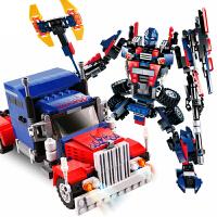 积木男孩子变形机器人塑料拼装儿童玩具10岁礼物