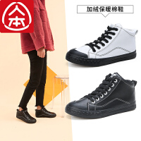人本2019新款冬季加绒保暖皮面短筒休闲棉靴高帮系带平底二棉鞋子