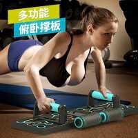 俯卧撑训练板多功能支架男士练胸肌腹肌辅助训练器材家用健身