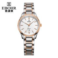 依波表(EBOHR)轻奢玫瑰金色精钢打造50米防水日历显示钢带石英女表女士手表50440221