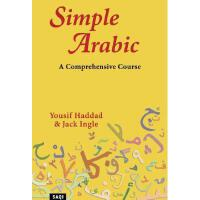 【预订】Simple Arabic: A Comprehensive Course