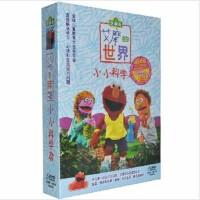芝麻街 艾摩dvd艾摩的世界:小小科学家 5DVD 中英双语 视频 光盘