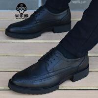 米乐猴 潮牌英伦雕花男士皮鞋夏季潮鞋新款复古布洛克鞋时尚男鞋子韩版休闲鞋