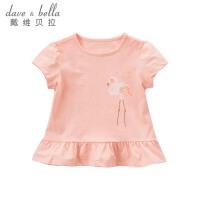 戴维贝拉宝宝童装T恤女童夏季新款女童T恤宝宝裙式上衣DB7685