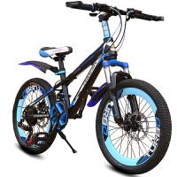 小学生山地车单车 儿童自行车20寸6-7-8-9-10-11-12岁童车男孩