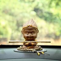 创意汽车摆件可爱猴子车载摆件车内装饰品车上用品齐天大圣孙悟空