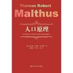 人口原理 【英】托马斯・罗伯特・马尔萨斯 9787300259314 中国人民大学出版社