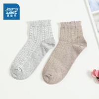 [到手价:5.9元]真维斯女装 秋装新款 时尚特织花边短袜