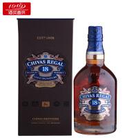 【1919酒类直供】进口洋酒芝华士18年苏格兰威士忌700ML
