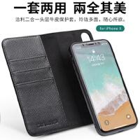 包邮支持礼品卡 iphone x 手机壳 真皮 翻盖 苹果x 手机套 iphonex 商务皮套 二合一 保护皮套
