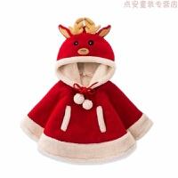 圣诞节儿童服装女童斗篷宝宝圣诞节衣服套装女孩可爱衣服儿童演出 红色