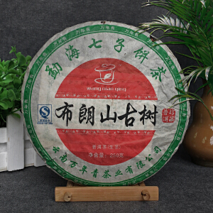 【8片】2006年云南勐海(布朗山古树茶)普洱生茶 250g/片