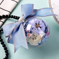 永生花汽车挂件后视镜挂件饰品进口圣诞节节送男女友闺蜜生日礼物礼品 蓝色 糖果奥斯7cm