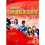剑桥国际英语教程1青少版学生包(附1张CD和词汇手册)