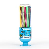 爱好 24色水彩笔(图案随机)可水洗画画笔 涂色笔 涂鸦笔 画材绘画用笔 1667-24 当当自营