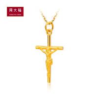 周大福 十字架足金黄金吊坠(工费:48计价)F3781