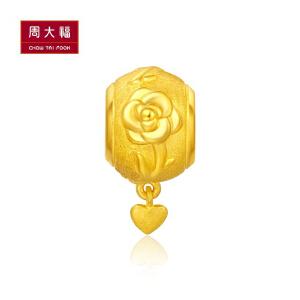 周大福 玫瑰转运珠黄金吊坠定价R18390>>定价