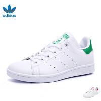 【券后价:409元】阿迪达斯Adidas童鞋三叶草女鞋 Stan Smith绿尾小白鞋女童休闲鞋儿童学生鞋男童板鞋 M