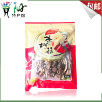 【贵阳馆】原始天军牌茶树菇150g袋装香菇干货火锅配菜