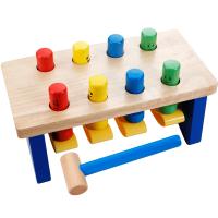 亲子互动游戏木制打桩台玩具宝宝儿童敲击智力早教积木玩具