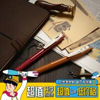 纵向书写 日本进口斑马复古JJ15彩色手账专用中性笔0.5按动式水笔