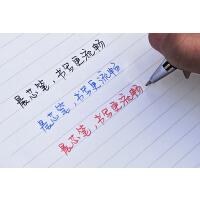 中性笔芯0.5/0.38MM子弹头全针管碳素笔芯黑色水笔学生笔