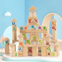 儿童83粒大颗粒1益智动脑2幼儿宝宝3岁以上男孩女孩6积木拼装玩具