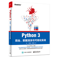 Python 3爬�x、���清洗�c可�化����
