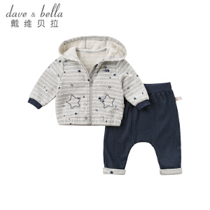 戴维贝拉秋装新款裤套装 宝宝连帽两件套DBW8622