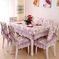 椅子套桌布田园布艺餐桌布套装餐椅套椅垫套装台布茶几布13件套