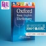【中商原版】牛津基础英语词典 英文原版 字典词典 工具书 Oxford Basic English Dictionar