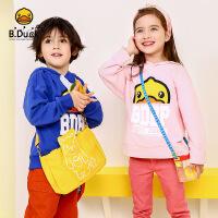 【3折价:107.7】B.duck小黄鸭童装儿童卫衣男童潮牌2020新款春装女童洋气连帽上衣BF1108901