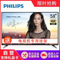 飞利浦(PHILIPS)58PUF6013 58英寸4K超高清HDR安卓智能液晶平板电视机