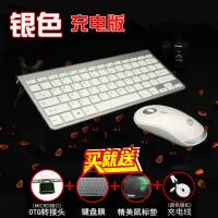 小型无线键盘 迷你便携笔记本外接外置 巧克力USB接口台式女生静音办公家用 可充电手提电脑移 (键鼠套装)充电版 官方