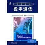 数字通信【英文版 第3版】(英)格罗弗,格兰特机械工业出版社9787111316695