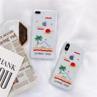 苹果7手机壳iPhone6s保护套8p浮雕软壳6splus透明壳硅胶x简约男女全包边防摔夏季新款个性创意时尚小清新六