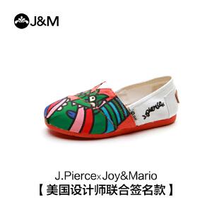 jm快乐玛丽 夏季新款儿童鞋 潮手绘涂鸦低帮平底套脚帆布鞋61576C