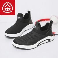 人本男士低帮透气运动休闲鞋 夏季懒人韩版增高鞋子 黑色乐福鞋潮